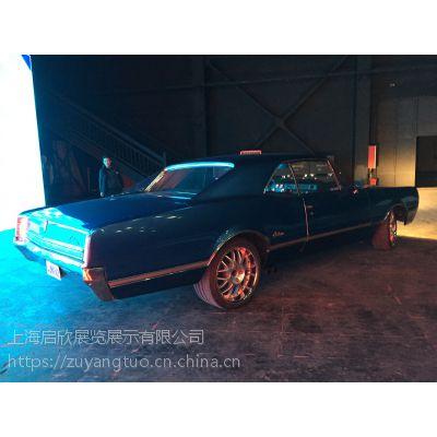 上海商场租奥兹莫比尔老爷车:60年代老爷车租赁
