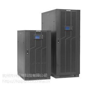 提供杭州科士达模块化UPS报价 齐兴百年供
