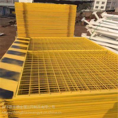 安全施工标识护栏 文明施工护栏 商场建设安全挡板