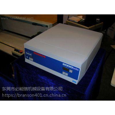 苏州超声波焊接机,苏州超声波焊接机维修