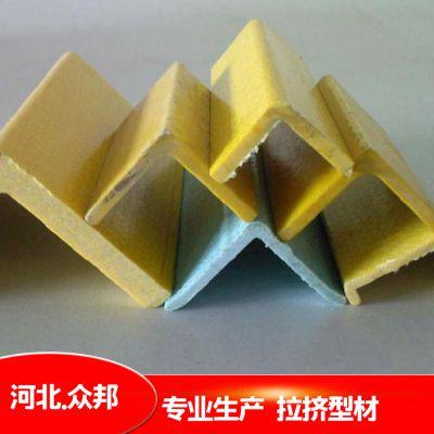 江西FRP防腐拉挤型材玻璃钢檩条玻璃钢槽角钢厂家价格
