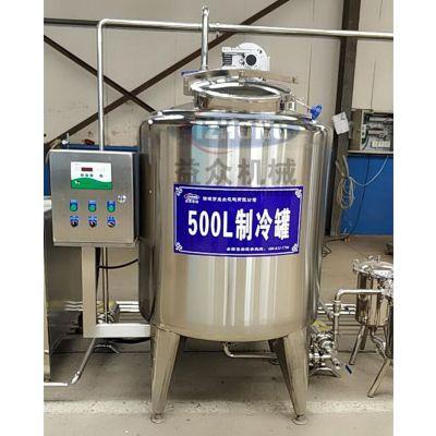 牛奶制冷罐专业生产 牛奶制品冷藏罐 低温储藏牛奶恒温罐