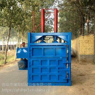 废品回收站压缩机 50吨废纸液压打包机 铁桶压扁机