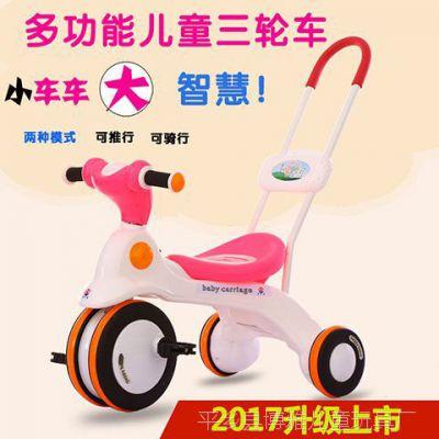 多功能儿童三轮车学步滑行平衡车 滑行车摇摆车灯光音乐
