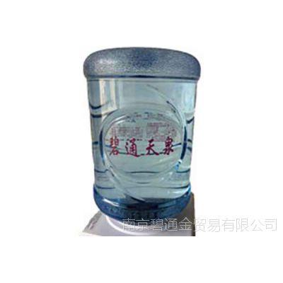 江宁订桶装水|南京订桶装水报价