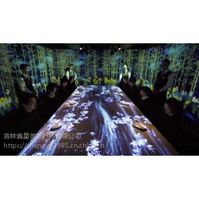 3D全息餐桌投影