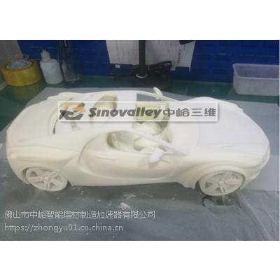 广东3d打印汽车零部件