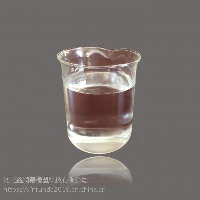 河北 鑫润德 专业生产 50#白油 欢迎来电咨询