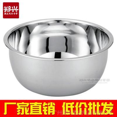 工厂直销 不锈钢一厘加厚厨盆 洗菜盆 洗澡盆 厨具 厨房用品