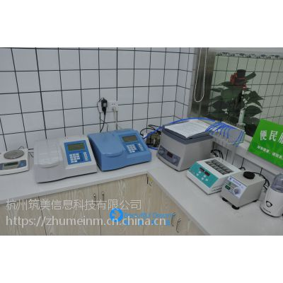 杭州筑美科技智慧农贸管理系统 商户展示屏 电子溯源秤