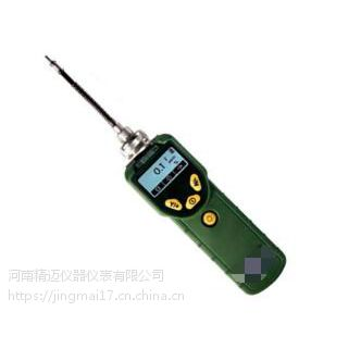 ZZ便携式有机气体检测仪RAEPGM-7300