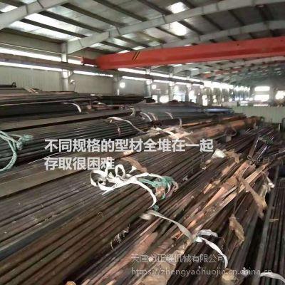 大连伸缩式管材货架案例 专用放钢材的货架 存取简单 容量大