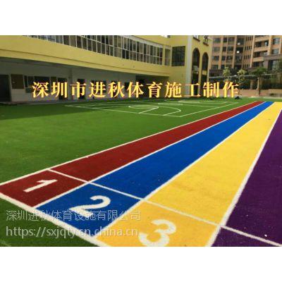彩虹草红黄蓝紫四色25mm草皮 幼儿园彩虹跑道草 装饰专用人造草坪