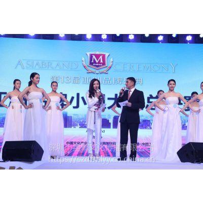 深圳演出公司网