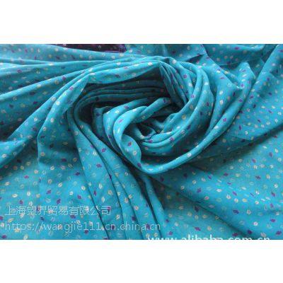织物反弹手感的柔软剂QUEENSETER SI-1900 上海望界