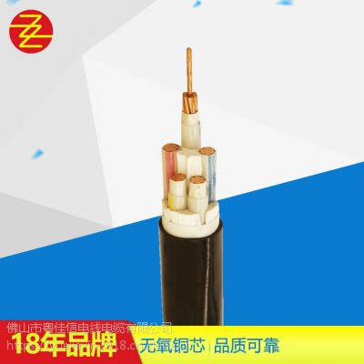 禅诚电缆 WDZN-YJY 5x25平方 铜芯交联耐火电力电缆低烟无卤