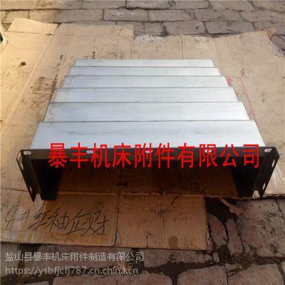 鑫迈克加工中心320钢板伸缩罩厂家直销