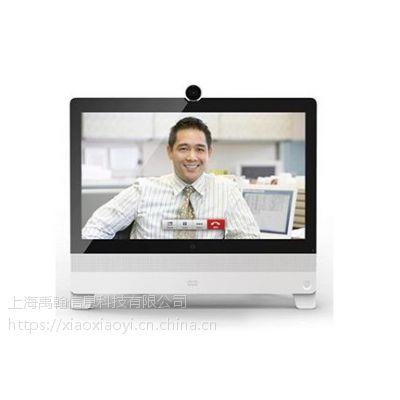 思科DX80桌面视频终端智能触控屏思科CP-DX80-K9