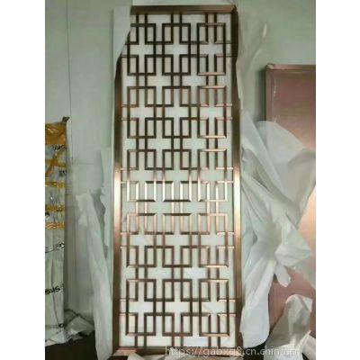 定制304不锈钢花格屏风 客厅金属隔断 钛金激光镂空雕花隔断屏风