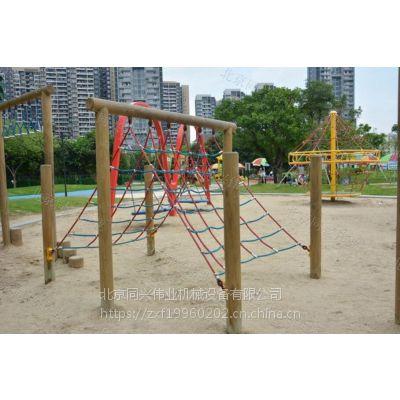 户外拓展训练 儿童木质滑梯 幼儿园攀爬网 室外组合攀爬架