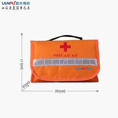 家庭应急包,蓝夫LF-12006