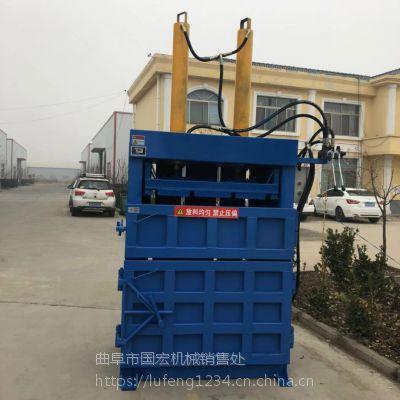 周口编织袋打包机废纸皮液压打包机生产厂家