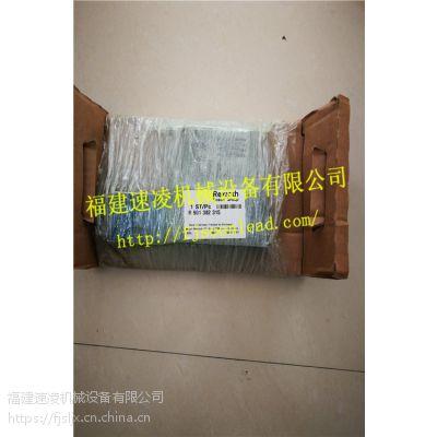 力士乐4WRPEH6C3B40L-3X M 24A1电磁阀现货