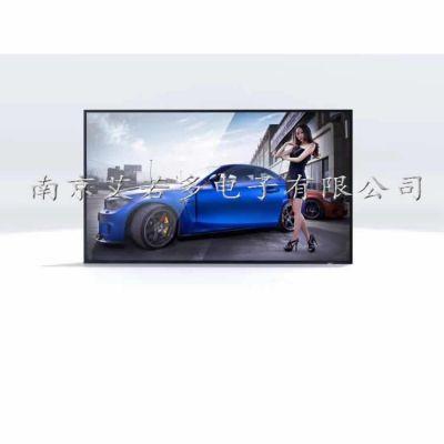 江苏 南京艾若多43寸4mm窄边监视器一体机 拼接屏 广告机 触摸屏