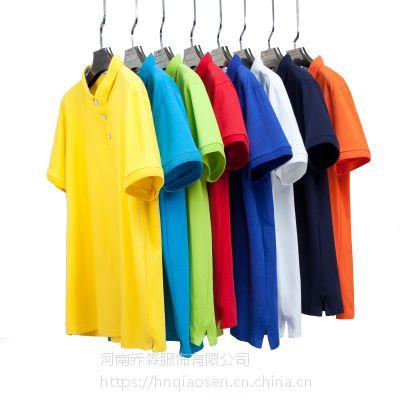 青花瓷定制t恤文化广告polo衫短袖diy工作班服同学聚会衣服定做印logo字