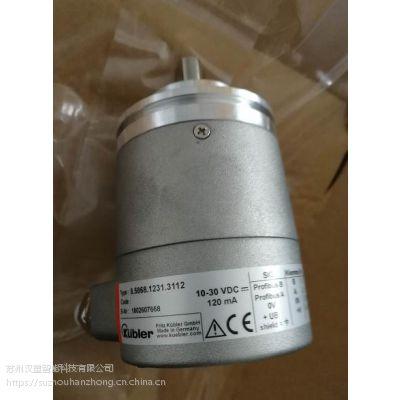 全系列折扣倍加福P+F编码器PVM58N-032AGR0BN-1213