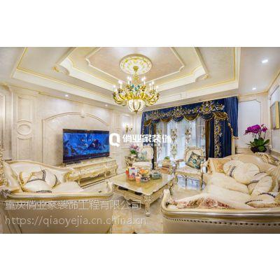 法蓝西庄邸别墅,法式风格装修