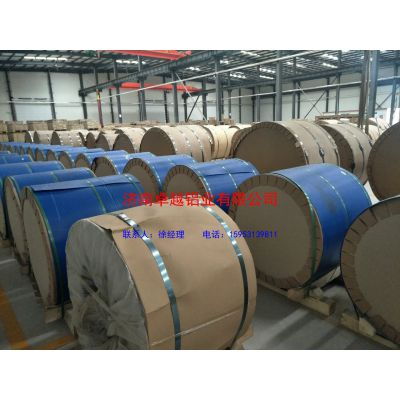 保温铝卷1060现货供应-卓越铝业