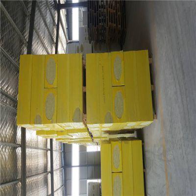 优质岩棉板100mm蚌埠市岩棉板适用范围