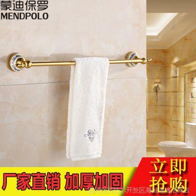 青花瓷欧式全铜金色毛巾杆单杆镀金毛巾架高档浴室挂件五金