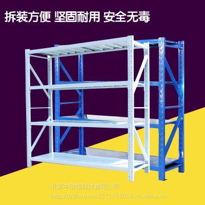 2018新款广东仓储设备货架 金属机油展示陈列架 横梁式涂料架子 北京厂家直销