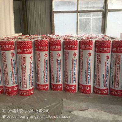 山东250克聚乙烯丙纶防水卷材 一平方多少钱 TS防水材料