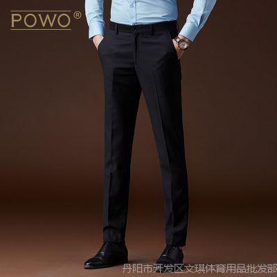 西裤男韩版修身夏季西服裤子商务直筒正装男士上班黑色薄款西装裤
