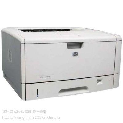 郑州打印机墨盒常见问题有哪些