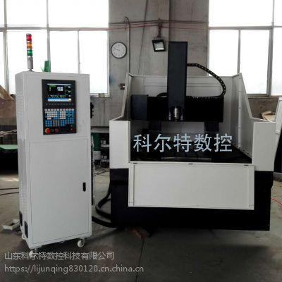 潍坊雕铣机KET-860 山东科尔特全新高效雕铣机 专业经销