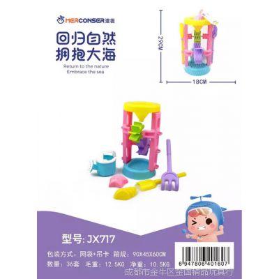 建雄沙漏7加厚戏水儿童洗澡玩具沙滩套装铲子耙子沙滩玩具