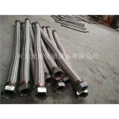 供应3/4内螺纹不锈钢金属软管