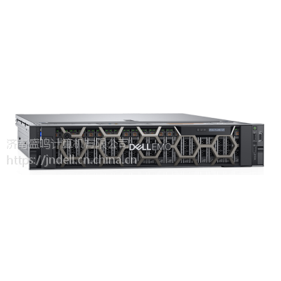 DELL EMC戴尔R740xd服务器、存储--山东济南