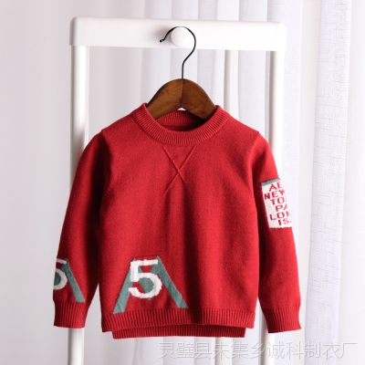 创意款新款童装毛衣 秋季韩版纯色M5圆领儿童毛衣 男可爱女童毛衣