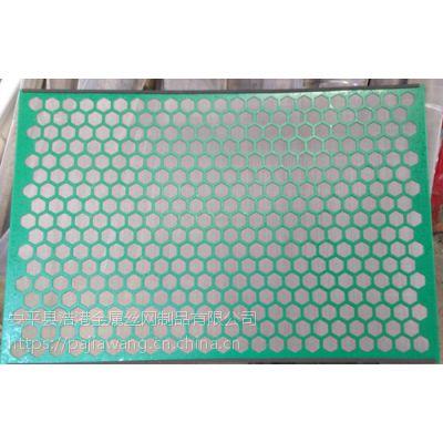 平板型筛布@吉安平板型筛布厂家生产批发