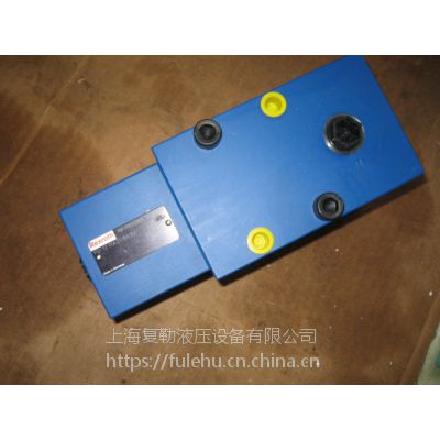 力士乐R900513266、FD25FA2X/B04V平衡阀特价供应