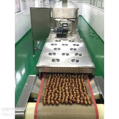 核桃仁微波烘焙设备-深圳核桃仁微波烘焙设备厂家