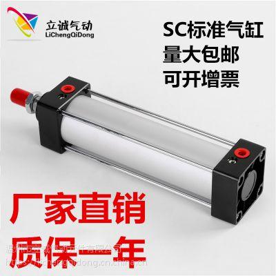 亚德客型 标准气缸SC63*25*50*75*100*125*150*175*200 可调带磁