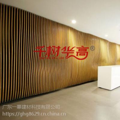 异形铝型材广东定制-弧形铝方通吊顶幕墙 室内外木纹氟碳