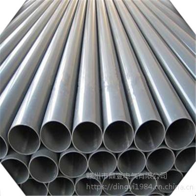 江西厂家大量现货供应PVC管PVC排水管PVC给水管PVC电力塑料管规格齐全价格实惠