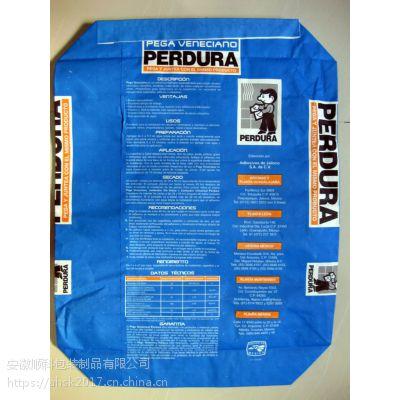 建材干粉专用阀口袋,厂家直销,可设计版面